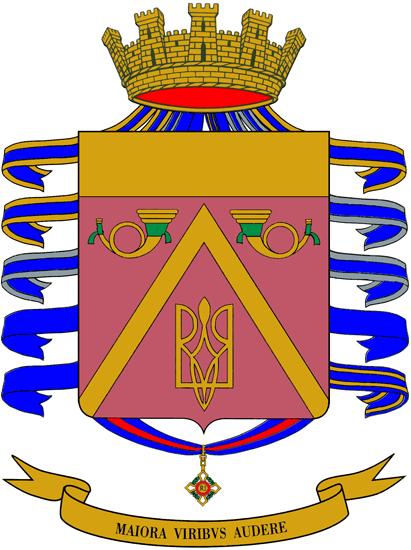 Terzo Reggimento